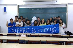 china_aiesec2